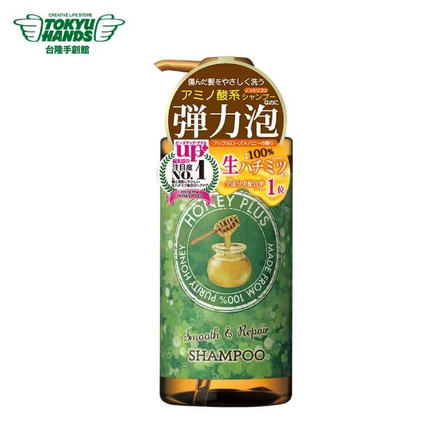 【TOKYU HANDS 台隆手創館】Honey Plus 嚴選生蜂蜜洗髮精500mL(柔順修護)