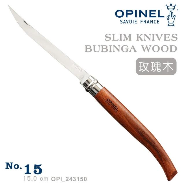 【OPINEL】Stainless Slim knifes 法國刀細長系列-非洲玫瑰木刀柄(No.15 #OPI_243150)