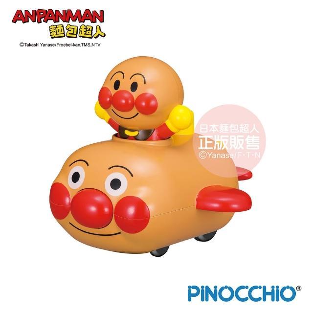 【ANPANMAN 麵包超人】麵包超人 跑跑迴力車(3歲-/兒童玩具)