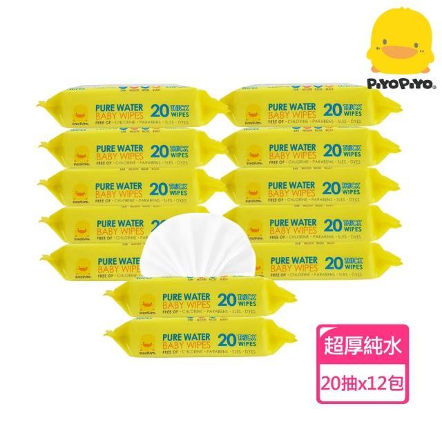 【Piyo Piyo 黃色小鴨】嬰兒柔濕紙巾20抽 12包