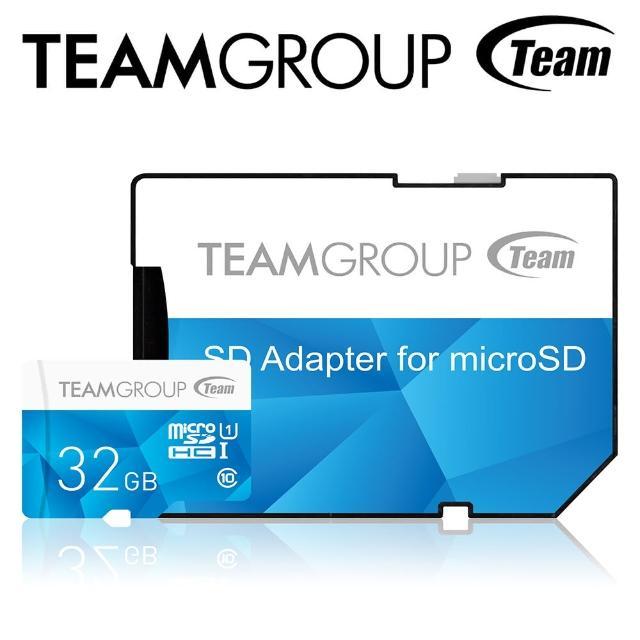 【Team 十銓】32G MicroSDHC UHS-I Color Card 高速記憶卡(含轉卡+終身保固)