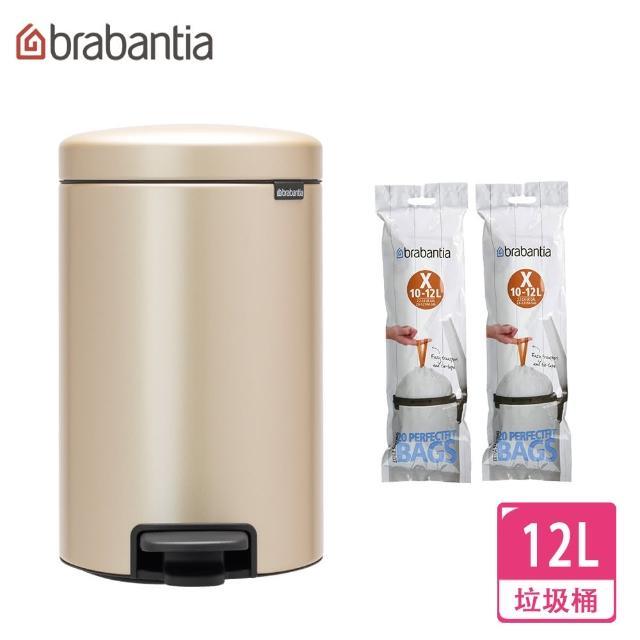 【Brabantia】NEWICON環保垃圾桶-12L香檳金(新品上市)