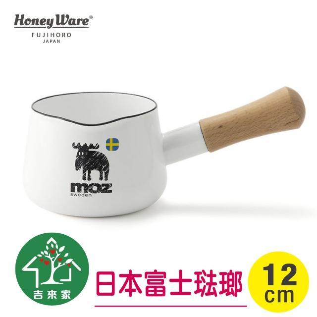 【吉來家】日本富士琺瑯〜MOZ北歐麋鹿單柄琺瑯牛奶鍋12cm★送雙層杯(煮咖啡拿鐵/IH爐可用/小湯鍋)