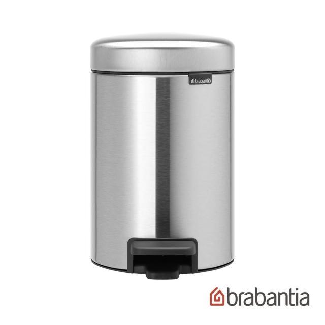 【Brabantia】不鏽鋼腳踏式垃圾桶-3L