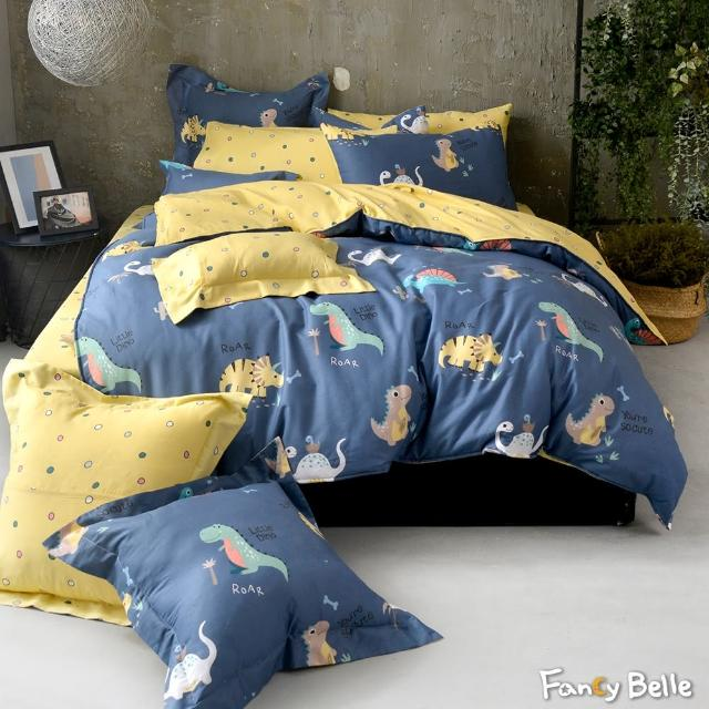 【Fancy Belle】《呆萌恐龍》 純棉防蹣抗菌吸濕排汗兩用被床包組(加大)