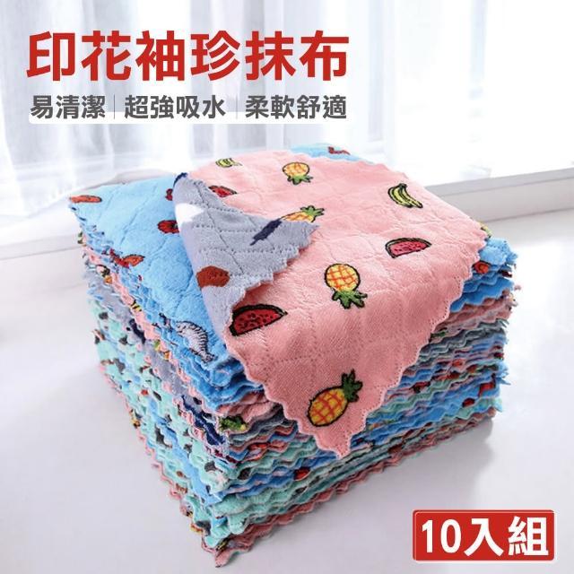 【佳工坊】雙面印花珊瑚絨袖珍吸水抹布(10入)