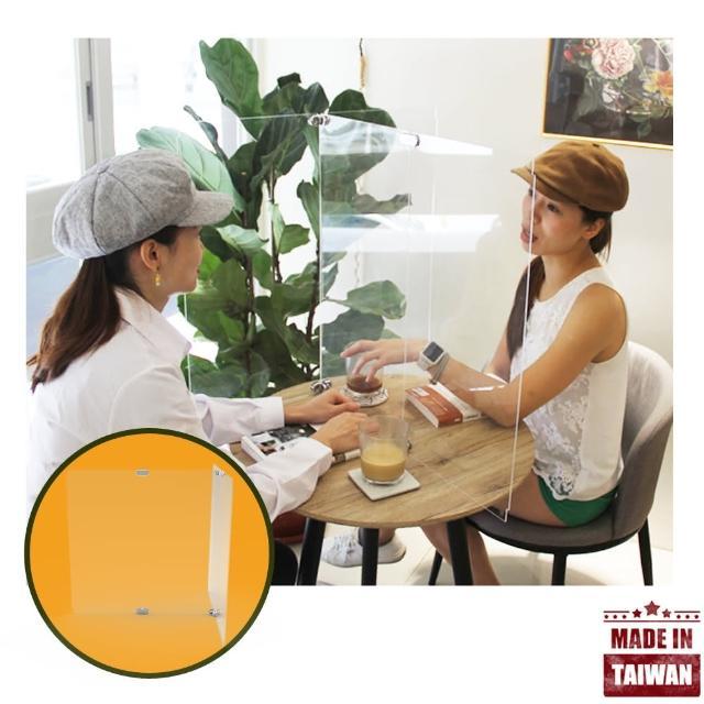 【撥撥的架子】防傳染辦公桌隔板 防疫護欄 餐桌辦公室壓克力擋板(多組合單/雙人款)