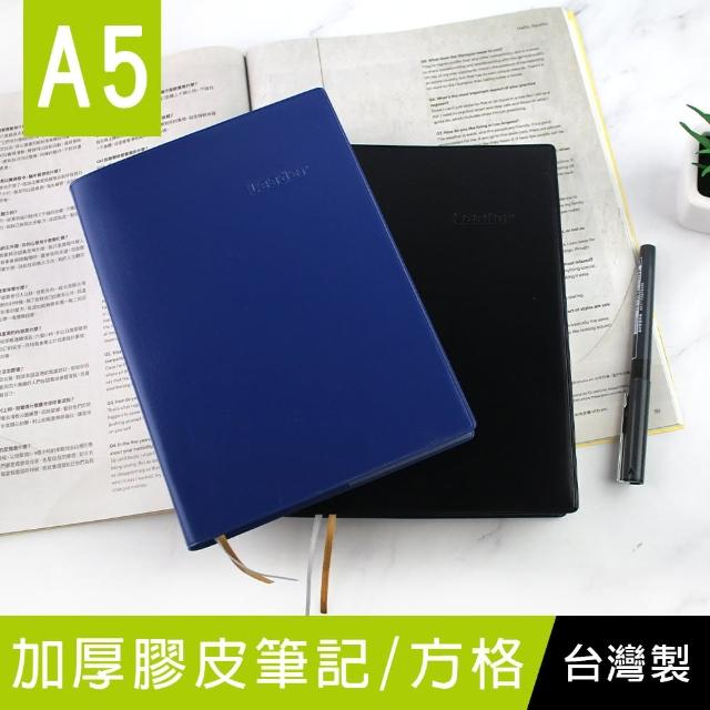 【珠友】A5/25K 加厚膠皮筆記/方格(筆記本/加厚筆記本/定頁筆記本)