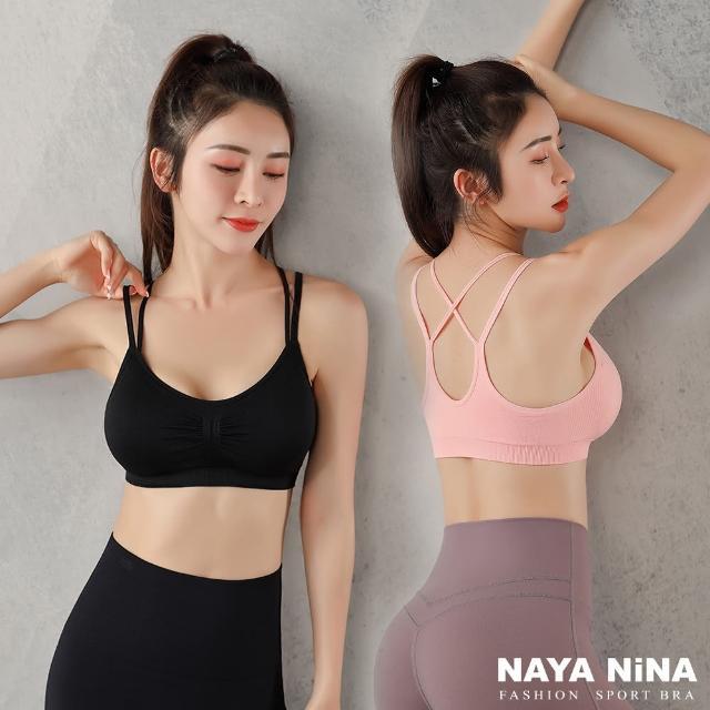 【NAYA NINA】雙肩輕透美背無鋼圈運動內衣M-L/二色選(瑜珈/慢跑/健身/運動背心/運動內衣)