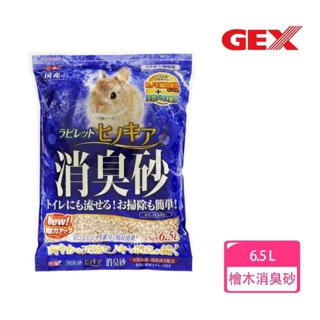 【GEX】檜木流系列消臭砂6.5L(木屑砂 墊料)