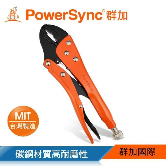【PowerSync 群加】10吋高級普通嘴萬能鉗(WDA-EF254)