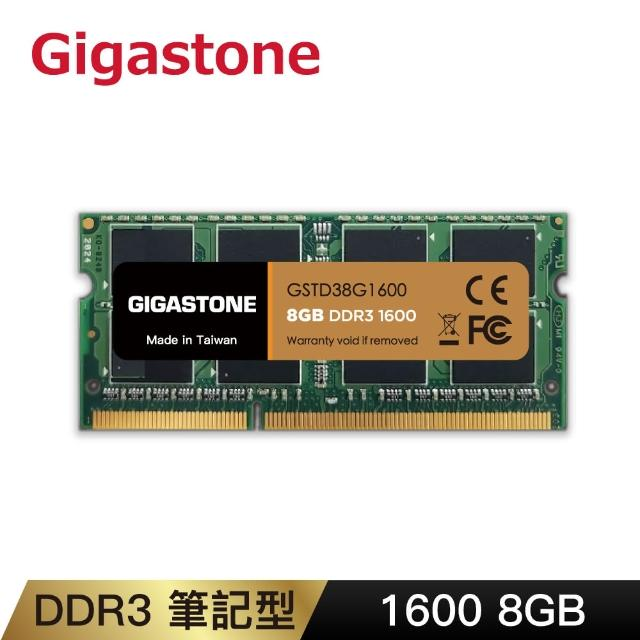 【Gigastone 立達國際】DDR3 1600MHz 8GB 筆記型記憶體 單入(NB專用)