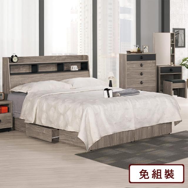 【AS】費納5尺被櫥式雙人床台-151.5x211.5x105cm