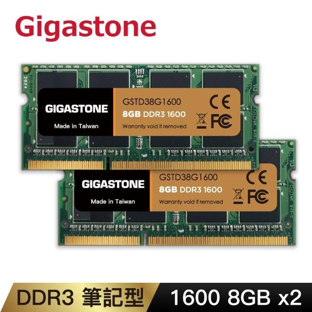 【Gigastone 立達國際】DDR3 1600MHz 8GB 筆記型記憶體 2入組(NB專用)