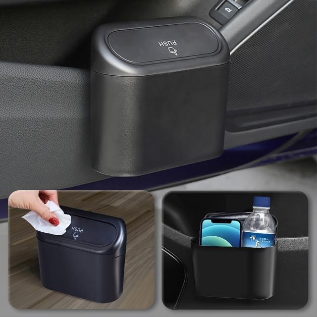 【幸福揚邑】汽車用垃圾桶置物盒車內椅背掛式收納盒桌上有蓋垃圾桶