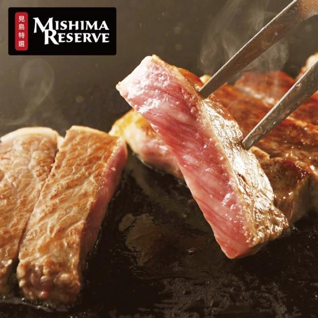 【勝崎生鮮】美國日本種見島和牛凝脂小排3片組(120公克±10% / 1片)
