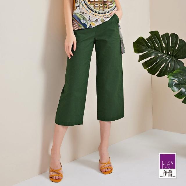 【ILEY 伊蕾】休閒造型袢帶棉麻直筒寬褲1212016772(綠)