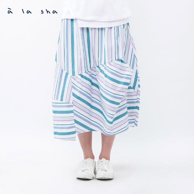 【a la sha】哈囉烏龍條紋不對稱長裙