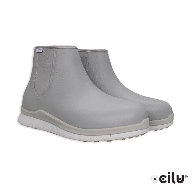 【CCILU 馳綠】CHELSEA 休閒防水高筒靴-女款(302313075銀河灰)