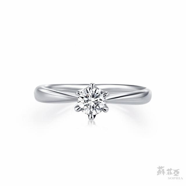 【蘇菲亞珠寶】經典六爪 GIA 0.30克拉E_VS2 18K白金 鑽石戒指