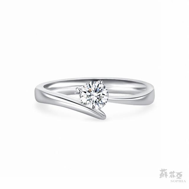 【蘇菲亞珠寶】傾心 GIA 0.30克拉E_VS2 18K白金 鑽石戒指