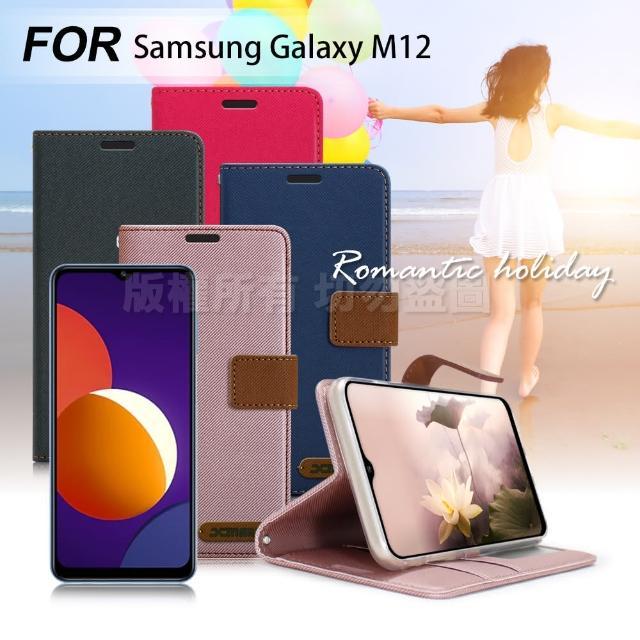 【X_mart】for 三星 Samsung Galaxy M12 度假浪漫風支架皮套