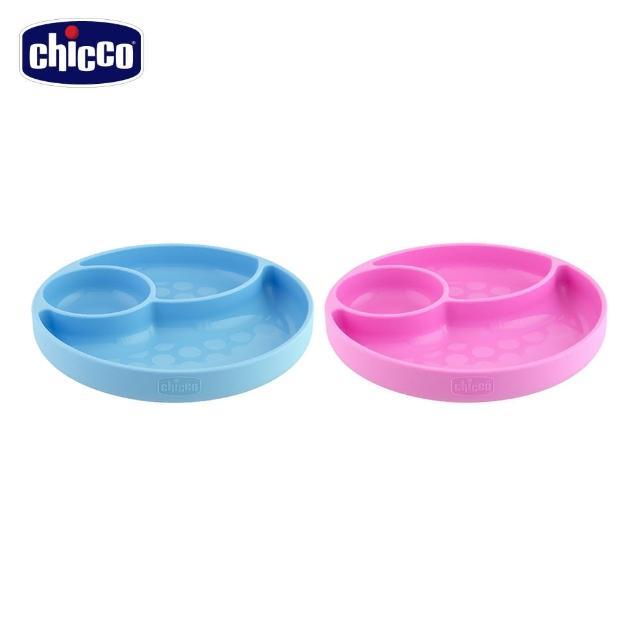 【Chicco】矽膠三格吸盤碗-2色