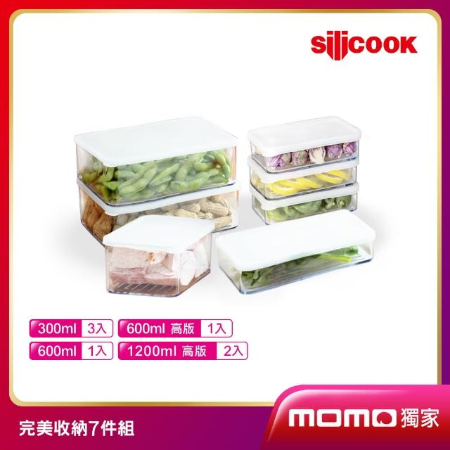 【Silicook】韓國Silicook 完美冰箱收納盒(七件組)