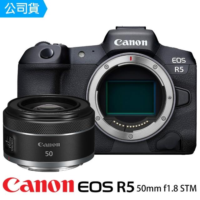 【Canon】EOS R5 +RF50mm f/1.8 STM套組(台灣佳能總代理公司貨)