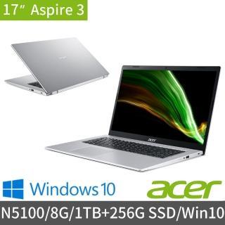 【贈M365】Acer A317-33-C01V 17.3吋雙碟超值文書筆電-銀(N5100/8G/1TB+256G SSD/Win10)
