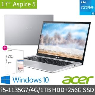 【贈Office 2019超值組】Acer A517-52-57N5 17.3吋雙碟效能筆電(i5-1135G7/4G/1TB HDD+256G SSD/Win10)