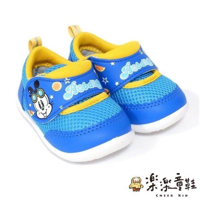 【樂樂童鞋】【台灣製現貨】MIT透氣網面休閒鞋-藍(現貨 台灣製 男童鞋 女童鞋)