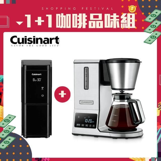 【Cuisinart 美膳雅】完美萃取自動手沖咖啡機(CPO-800TW)+LED觸控多段式咖啡研磨機(DBM-T10TW)