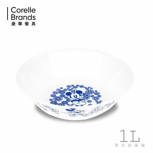 【CorelleBrands 康寧餐具】青花彩米奇1L湯碗