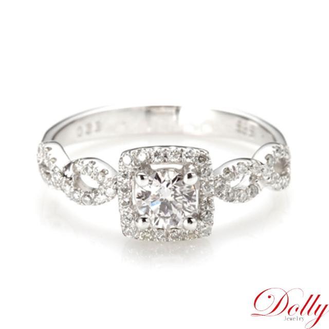 【DOLLY】求婚戒0.30克拉完美車工 14K金鑽石戒指(050)