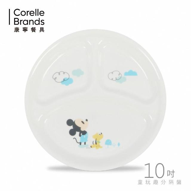【CorelleBrands 康寧餐具】童玩趣米奇10吋分隔盤