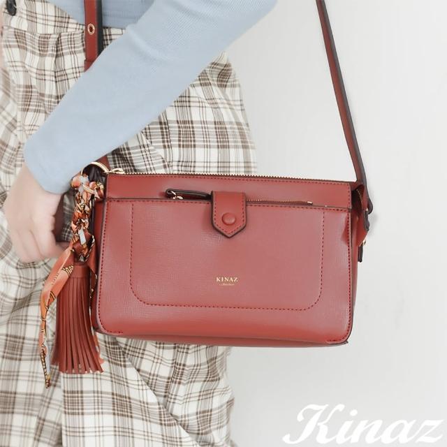 【KINAZ】附零錢包印花絲巾流蘇吊飾多層斜背包-西柚棗紅-森林之行系列