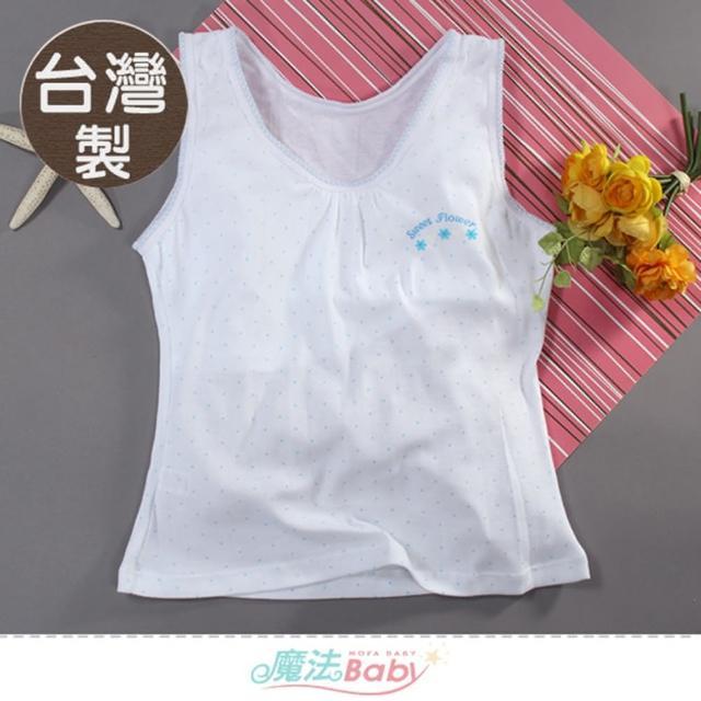 【魔法Baby】12~18歲青少女背心 2件一組 台灣製中大女童背心內衣(k51692)