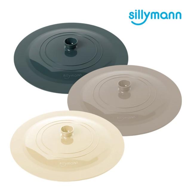 【sillymann】100%鉑金矽膠精品多功能萬用鍋蓋30cm-海洋綠(可進洗碗機高溫清潔可沸水消毒)