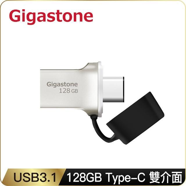【Gigastone 立達國際】128GB USB3.1 Type-C OTG 雙用金屬隨身碟 UC-5400(128G USB3.1高速隨身碟)