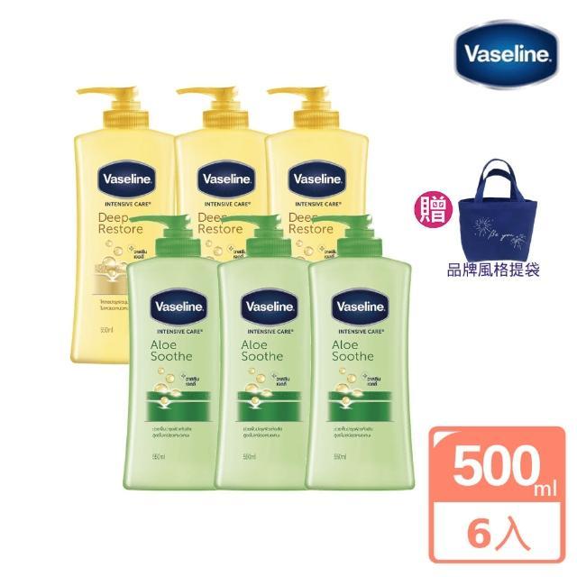 【Vaseline 凡士林】重量瓶潤膚露550mlx6入組(狂贈3豪禮)