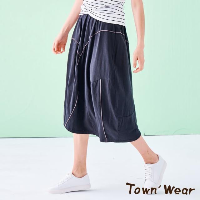 【TOWN'WEAR 棠葳】不對稱設計款純棉中長裙