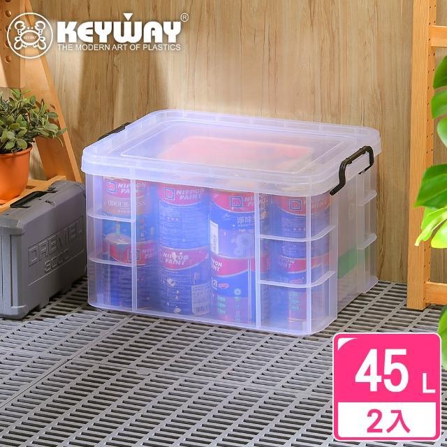 【KEYWAY】亞斯強固型掀蓋整理箱45L-2入(強固耐用 收納箱 日式 工業風 MIT台灣製造)