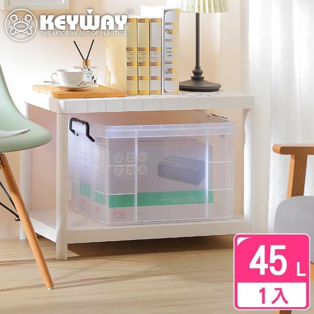 【KEYWAY】亞斯強固型掀蓋整理箱45L-1入(強固耐用 收納箱 日式 工業風 MIT台灣製造)