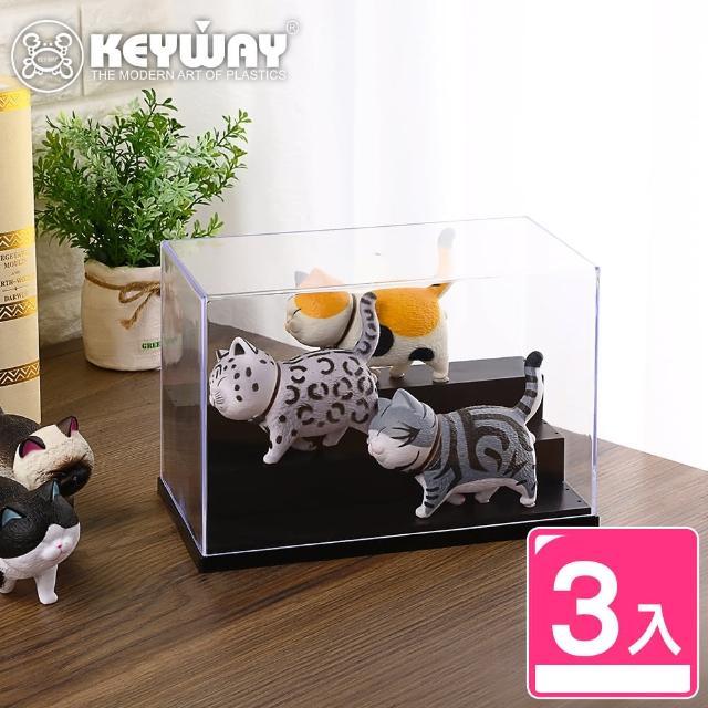 【KEYWAY】公仔展示盒L-3入(公仔陳列盒 公仔收納盒 MIT台灣製造)