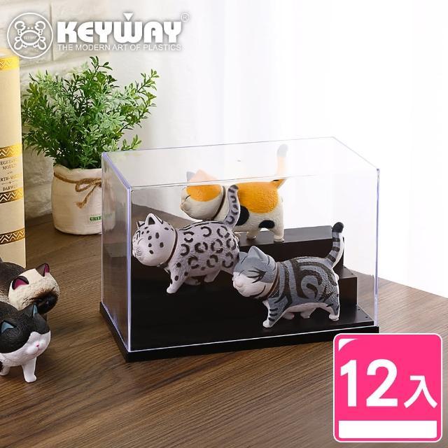 【KEYWAY】公仔展示盒L-12入(公仔陳列盒 公仔收納盒 MIT台灣製造)