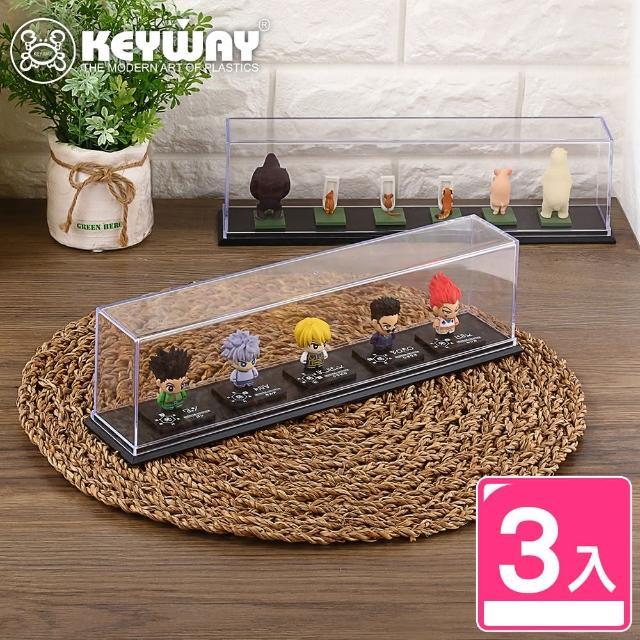 【KEYWAY】公仔展示盒S-3入(公仔陳列盒 公仔收納盒 MIT台灣製造)