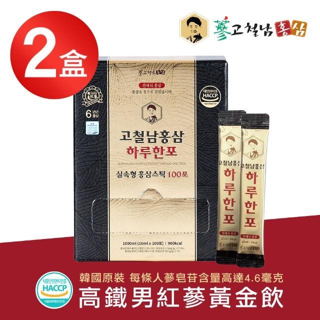 【高鐵男】高麗蔘黃金飲100入X2盒/人蔘(贈安永鮮物 青春凍1盒)