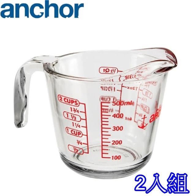 【美國Anchor】專業級強化玻璃量杯500cc(二入組)