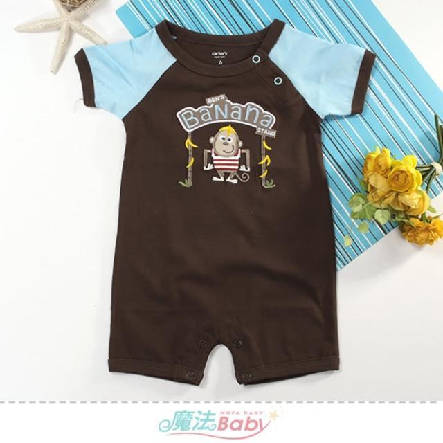 【魔法Baby】包屁衣 春夏舒適嬰兒短袖連身衣(k51696)
